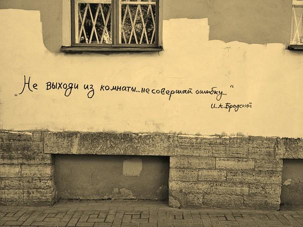 прогулка по Петербургу (3)