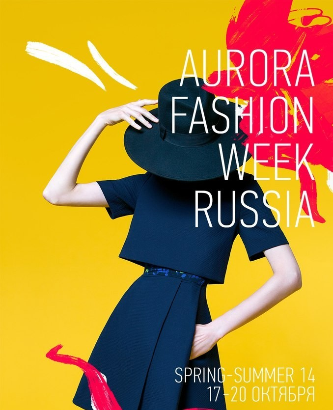 Aurora Fashion Week 14