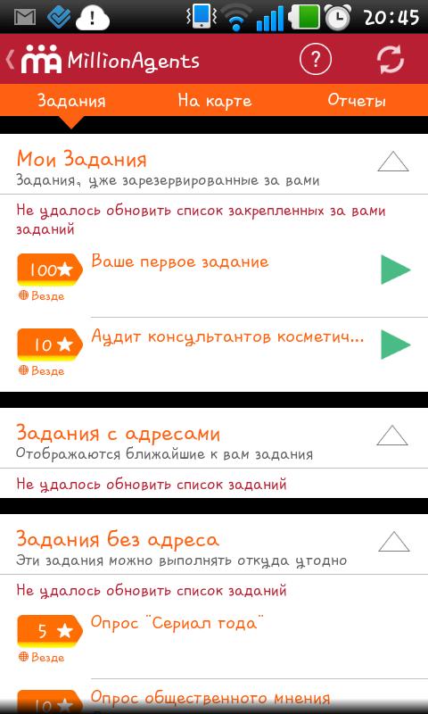 millionagents 2014-02-17 20.45.13